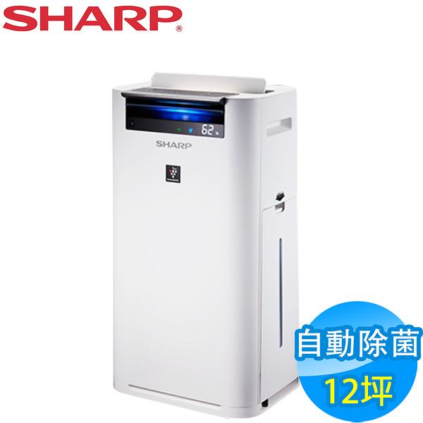 【折扣碼sharp85再折】SHARP 夏普 12坪 自動除菌離子清淨機KC-JH50T-W 日本原裝