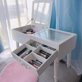 梳妝台 飄窗梳妝臺小戶型迷你多功能小型臥室化妝臺專用簡約化妝桌經濟型ZDX