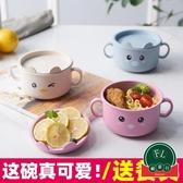【買一送一】可愛餐具寶寶吃飯輔食湯碗學生兒童碗帶蓋【福喜行】