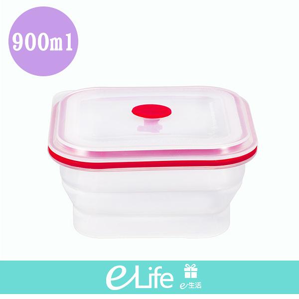 【快速出貨】方形便攜矽膠折疊保鮮碗900ml 保鮮 摺疊 餐盒 保鮮碗 戶外 方便攜帶 【e-Life】