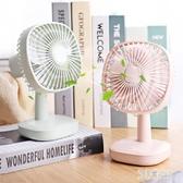 學生小型電風扇迷你可充電隨身便攜臺式寢室搖頭電扇宿舍 yu4192【艾菲爾女王】