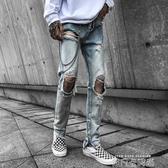 高街fog牛仔褲破洞男潮牌嘻哈修身小腳復古水洗淺藍色拉錬乞丐褲 依凡卡時尚