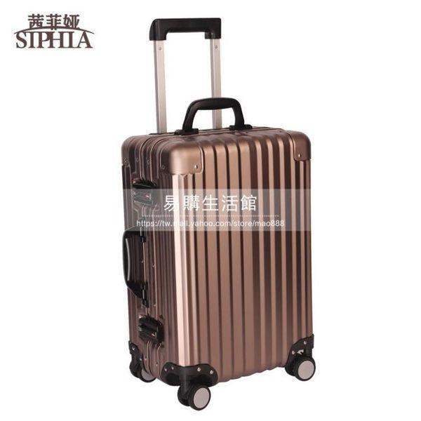 SIPHIA/ 旅行箱/拉桿箱20寸鋁合金登機/箱/YG-321