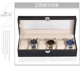 皮質首飾盒六位收納盒 手錶盒 PU手錶展示盒 手錶禮盒包裝盒 向日葵