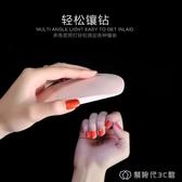 烤指甲光療燈sunmini光療機速幹手持led美甲燈家用小型便攜 創時代3c館