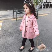 兒童外套 女童風衣外套春秋新款洋氣韓版中長款兒童秋季上衣女寶寶秋裝 樂芙美鞋