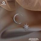 耳環一千零一夜微鑲工藝925銀耳針bling滿鉆星月耳環優雅別致超仙耳飾 萊俐亞