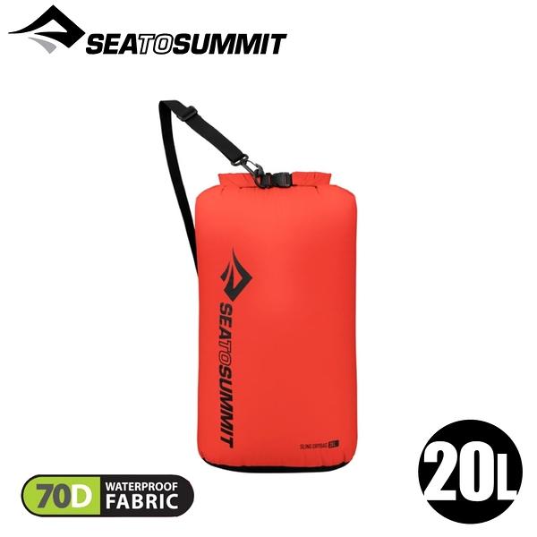【Sea To Summit澳洲 70D 可揹負式輕量防水收納袋 20公升《紅》】STSASBAG20L/防水袋/朔溪包/游泳包