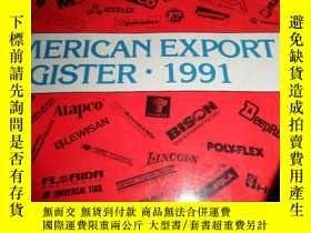 二手書博民逛書店AMERICAN罕見EXPORT REGISTER1991【巨冊