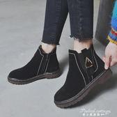 馬丁靴女2017秋冬季新款系帶加絨英倫風學生百搭棉靴復古圓頭短靴·蒂小屋