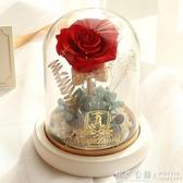 永生花禮盒玻璃罩擺件生日禮物送女友送閨蜜520母親節禮物玫瑰花 ◣怦然心動◥
