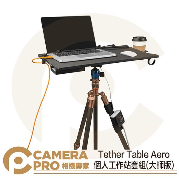 ◎相機專家◎ Tether Tools PTK-MSTR 大師版 Aero 個人工作站套組 56x40cm 公司貨