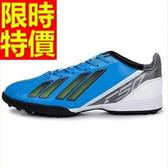 足球鞋-流行個性造型運動男釘鞋9色63x15【時尚巴黎】