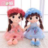 芭比娃娃 花仙子菲兒女孩公仔公主可愛布娃娃毛絨玩具洋娃娃玩偶睡覺抱兒童