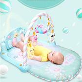 腳踏鋼琴嬰兒健身架器新生兒童益智男寶寶玩具女孩0-1歲3-12個月 QG6022『優童屋』