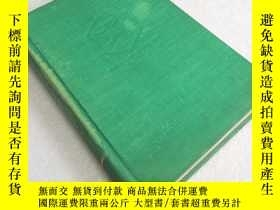 二手書博民逛書店1946年現代文庫版罕見The Sound and the Fury & As I Lay Dying 喧嘩與騷動