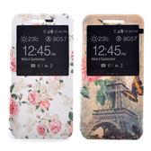 Samsung S7 edge 時尚彩繪手機皮套 側掀支架式皮套 鄉村薔薇/巴黎玫瑰
