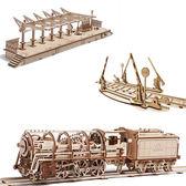 Ugears 自我推進模型 - 火車全系列豪華三件套組 強強滾