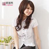 襯衫--甜美V型荷葉邊細直條紋收腰款襯衫(白.黑S-3L)-H31眼圈熊中大尺碼