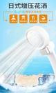 花灑噴頭淋浴器大出水洗澡家用加壓高壓超強力蓮蓬頭【全館免運】