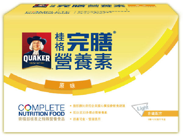 桂格完膳營養素-原味含纖禮盒250ml*8罐/盒 *維康