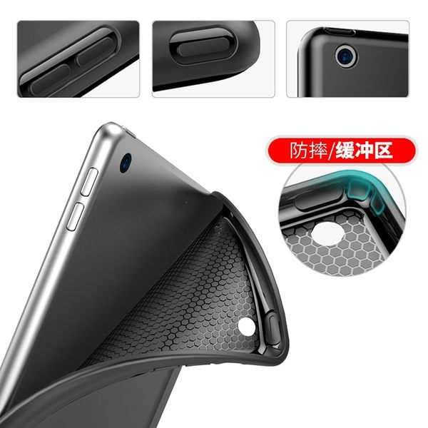 犀牛套 iPad Mini 2 3 4 Air 2 Pro 9.7 2017 2018 11 平板皮套 休眠 三折 散熱 矽膠軟殼 平板套 保護殼