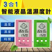 食品溫度計 數字/日期顯示★全罩式電風扇收納防塵套(大號) NC17080179 ㊝得易屋量販