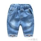 寶寶卡通牛仔褲 2021夏裝新款男童童裝松緊中褲七分褲kz-b087 一米陽光