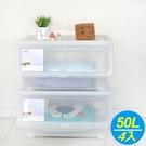【直取式收納箱50L 4入/組】免運 置物箱 整理箱 收納盒 置物盒 KEYWAY 聯府 LF608 [百貨通]