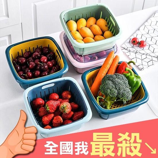 瀝水籃 保鮮盒 收納盒 收納籃 (小) 冰箱收納盒 塑料盒 加蓋 雙層 瀝水保鮮盒【M071】米菈生活館