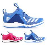 ADIDAS RapidaFlex EL K 男女兒童多功能訓練鞋(免運 慢跑 路跑≡排汗專家≡