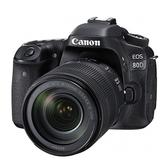 Canon EOS 80D 單鏡組 (EF-S 18-135mm f/3.5-5.6 IS USM) 單眼相機 【平行輸入】WW