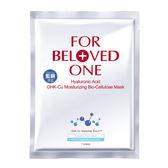 寵愛之名三分子玻尿酸藍銅保濕生物纖維面膜3片