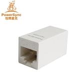 PowerSync 群加 CAT6 網路中繼連接盒 PE316WH