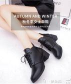 秋冬季馬丁靴女單鞋圓頭高跟英倫風裸靴女鞋厚底粗跟短筒短靴夢依港