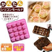 kiret 矽膠 巧克力模具-貓 狗 寵物 手掌款16連-果凍/冰塊模具/盒