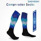 HOYISOX HYB2時尚潮流 棉質 波浪壓力襪 20-30mmHg 男女適用 抗菌除臭 快速恢復釋放壓力 壓縮襪
