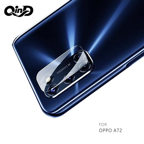 摩比小兔~QinD OPPO A72 鏡頭玻璃貼(兩片裝) 9H 鋼化 鏡頭貼 玻璃貼
