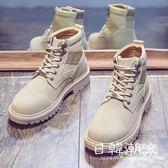 馬丁鞋  中幫馬丁靴男2018英倫風短靴雪地靴棉鞋潮男鞋冬季高幫鞋工裝靴子