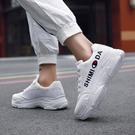 男鞋春季潮鞋新品運動休閒小白鞋男士學生老爹鞋百搭白鞋夏款