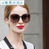太陽眼鏡 優雅大框偏光顯瘦圓臉太陽眼鏡