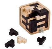 魔斗孔明鎖 魯班鎖休閒益智玩具 成人 俄羅斯方塊 54個T組成解鎖