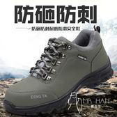 安全鞋 勞保鞋男鋼包頭防砸防刺安全鞋工作工地鞋老保鞋冬季-韓先生