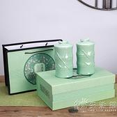 綠茶陶瓷茶葉罐包裝龍井碧螺春信陽毛尖黃山毛峰恩施玉露禮盒空盒 小時光生活館