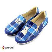 Paidal 法鬥餓了平底休閒鞋-英格藍