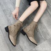 短靴女春秋季新款布洛克靴英倫風粗跟馬丁靴復古機車靴騎士靴 美斯特精品