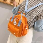 新品小包包時尚百搭雙肩包多功能兩用斜挎包女學生森系防水小背包 ATF 探索先鋒