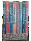 挖寶二手片-Z04-正版DVD-動畫【哆啦A夢 Doraemon 特別版 1-8/套裝動畫】-國語發音(直購價)