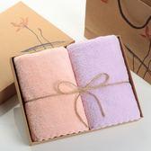 珊瑚絨素樸毛巾禮盒2條裝套裝比純棉吸水家用