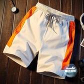沙灘褲 夏季海邊度假刺繡字母沙灘褲男寬鬆情侶泳褲五分短褲男大褲衩潮流 3色